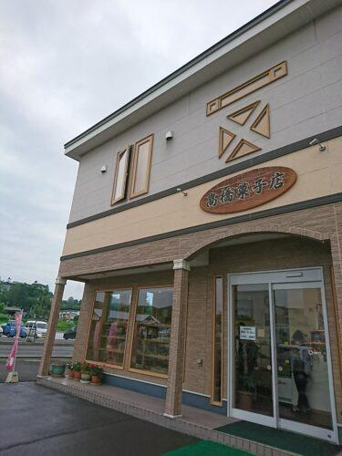 十勝でオススメなパン屋さん。食パン買うなら行列覚悟の「高橋菓子店」