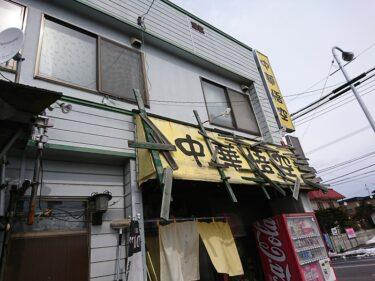 帯広で行ってみて欲しいラーメン屋さん♪○○麺が決め手「中華悟空」